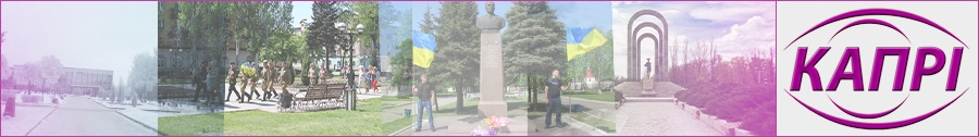 """ТБ """"КАПРІ"""""""